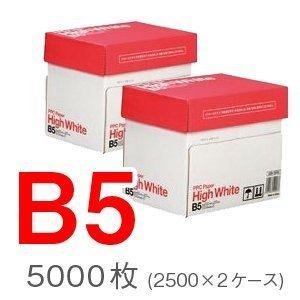 B5 5000枚
